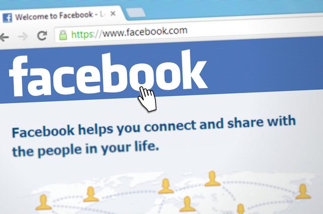 רוצים להתקדם בפייסבוק? ככה עושים את זה